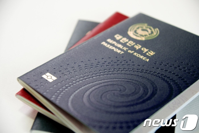 korean passport design 2